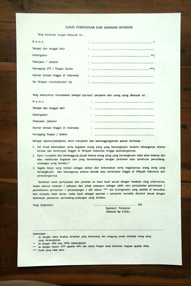 бланки документов на скутер - фото 4