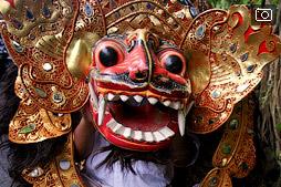 Балийский праздник Галунган