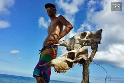 Один день в море Сулу