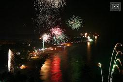 Новый год в Арамболе, 00:01, 01.01.2009