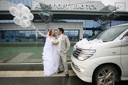 Свадьба в Якутске