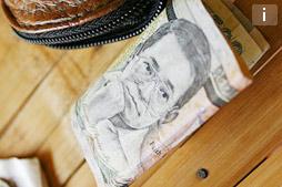 Сколько стоит жизнь в Филиппинах