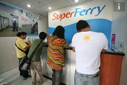Как добраться из Манилы на Палаван