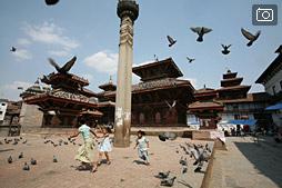 Выборы в Катманду