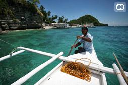 Островок Апо: чем заняться