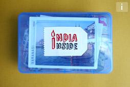 Проект India Inside или В помощь семье Госвами