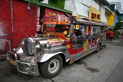 Филиппинский транспорт