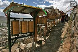 Шигатсе, город Панчен ламы