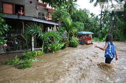 Как Катрину задело тайфуном Washi (Sendong)
