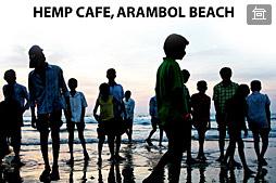 Фотовыставка в Арамболе