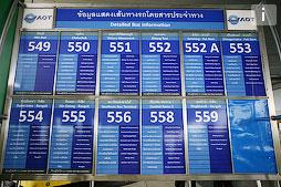 Автобусы из аэропорта Suvarnabhumi в Бангкоке