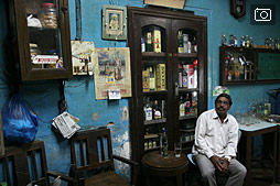 Бывшая португальская колония Даман в Гуджарате