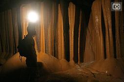 Три часа в подземельях Сагады